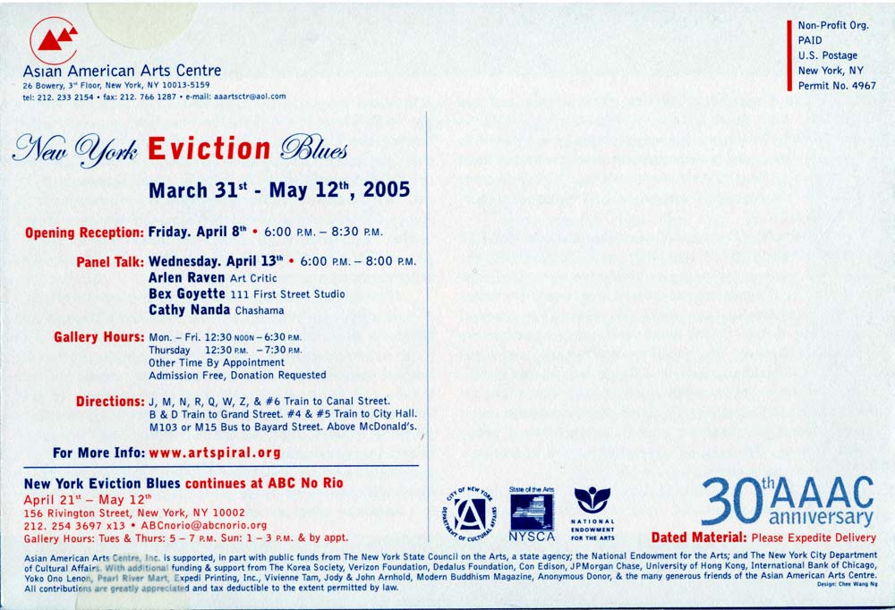 Eviction Blues flyer, pg 7