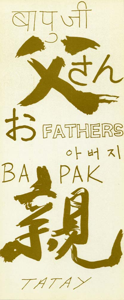 Fathers flyer (front)