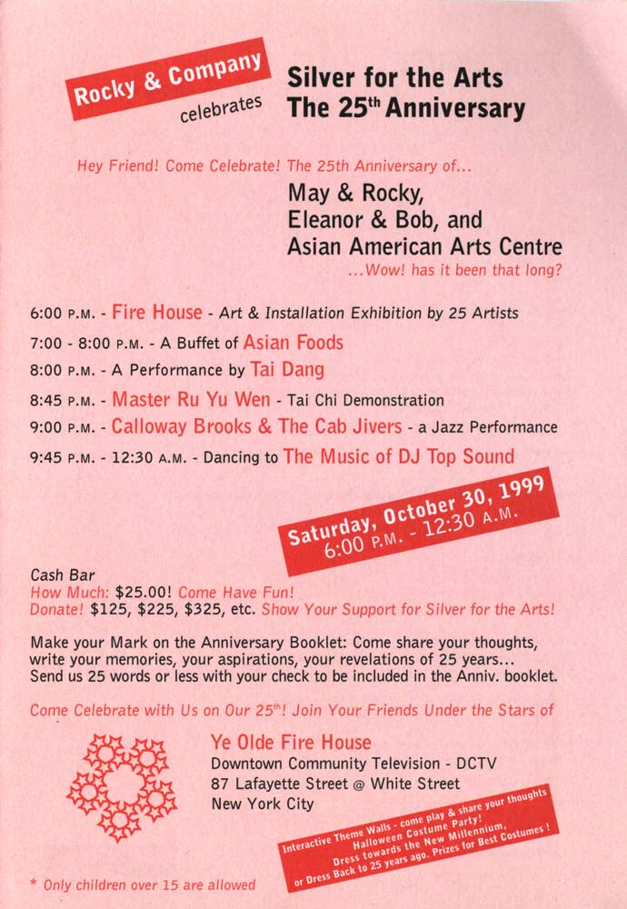 Firehouse flyer, pg 3