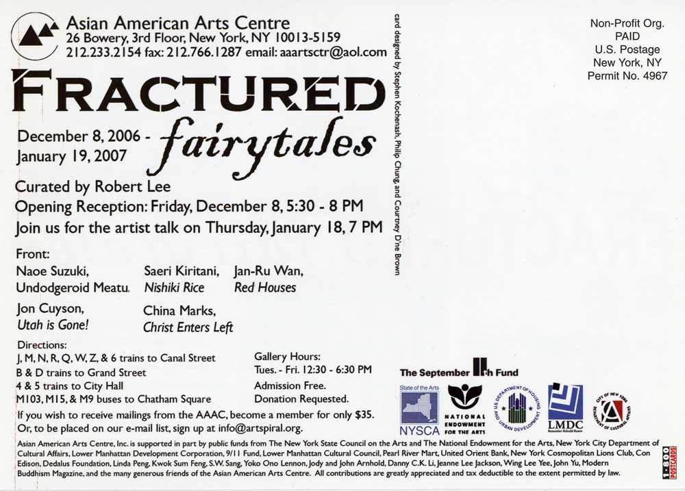 Fractured Fairytales flyer, pg 2