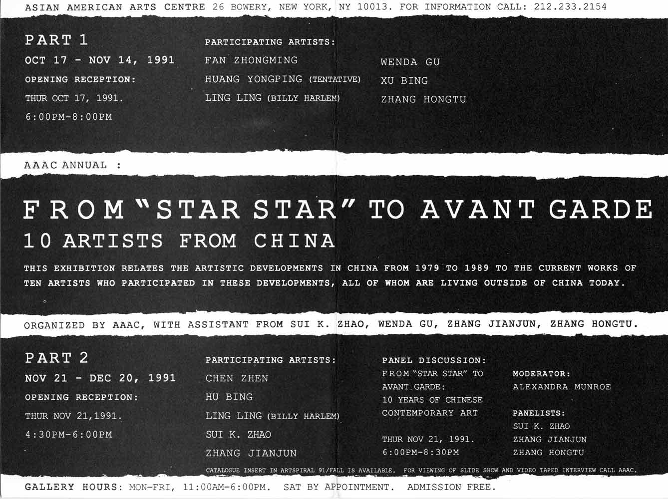 From Star Star to Avant Garde, flyer, pg 2