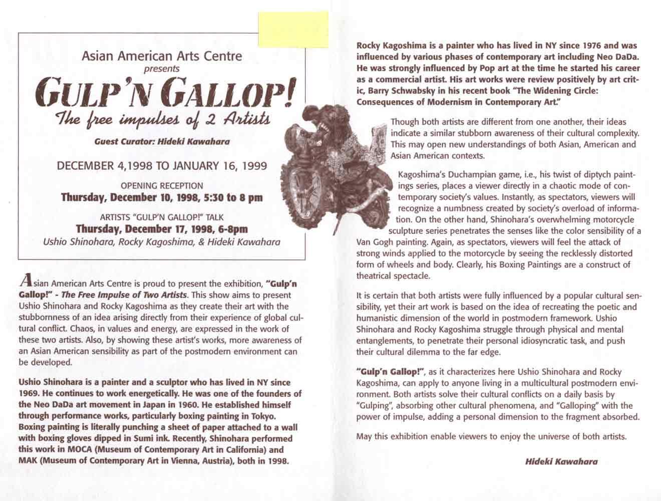 Gulp'n Gallop!, flyer, pg 2