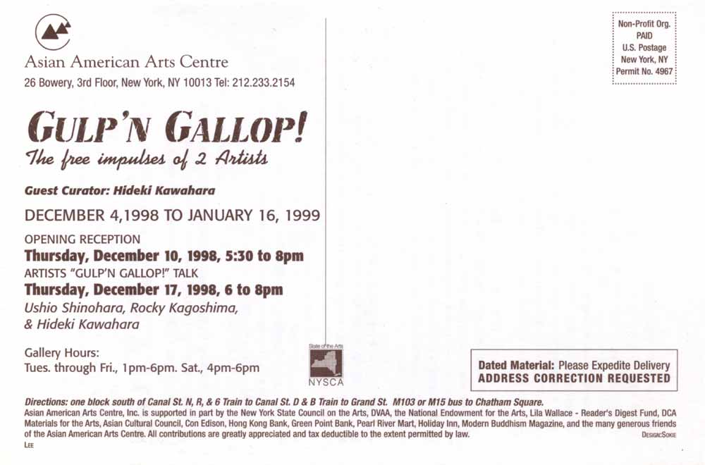Gulp'n Gallop!, flyer, pg 3
