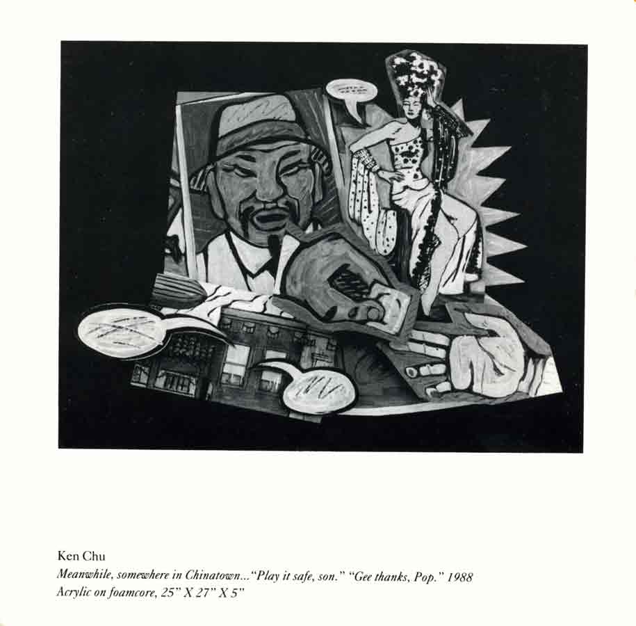 Invented Selves: Images of Asian-American Identity, flyer, pg 7