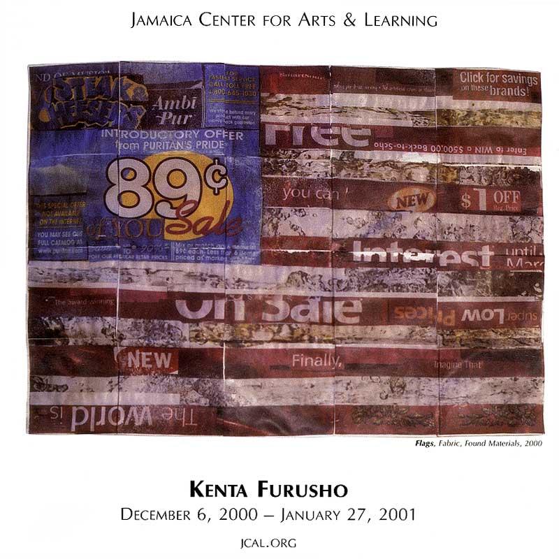 KENTA FURUSHO, flyer, pg 1