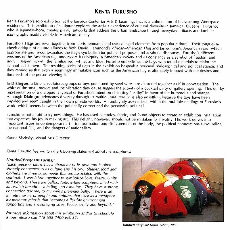 KENTA FURUSHO, flyer, pg 3
