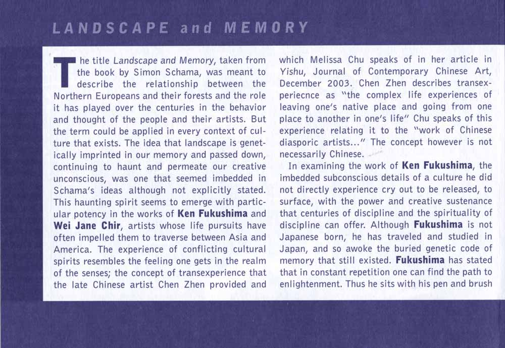Landscape and Memory, flyer, pg 2