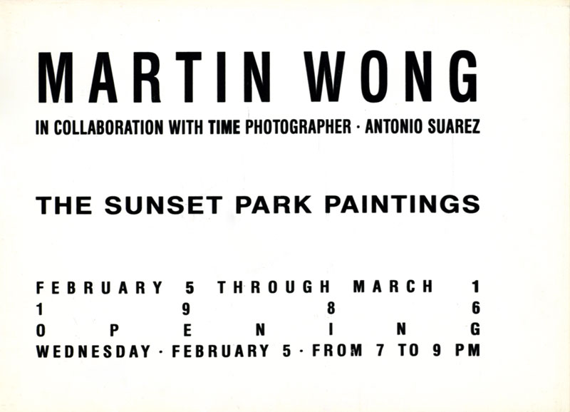 Martin Wong: The Sunset Park Paintings, flyer, pg 1