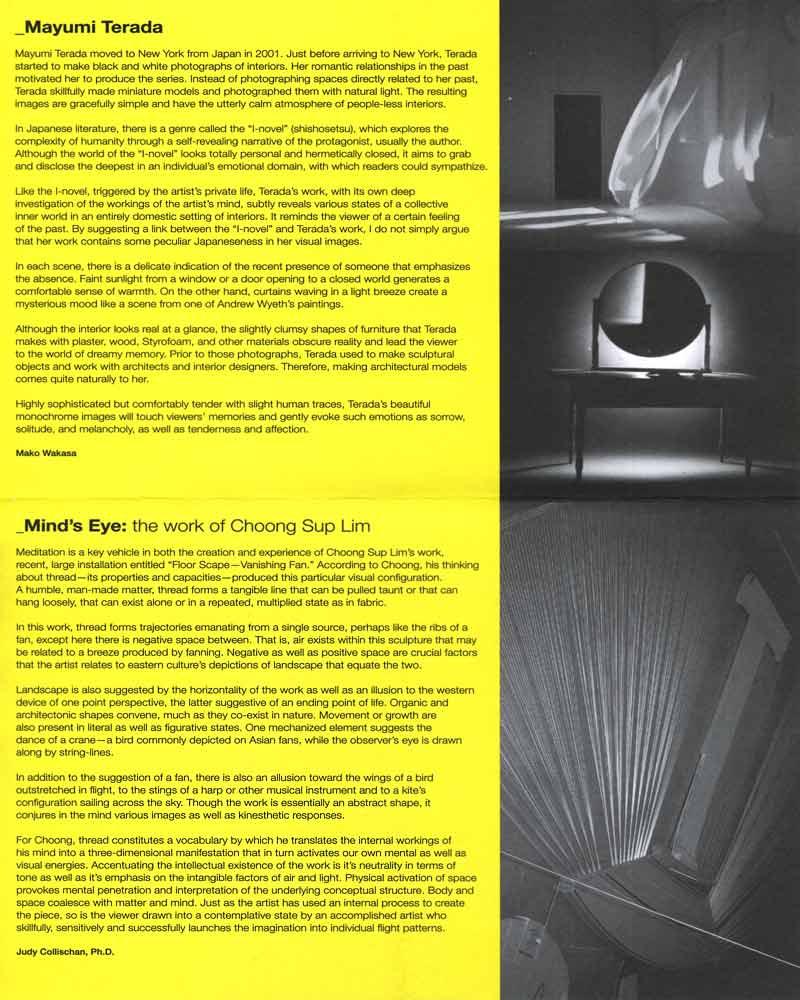 Mayumi Terada/Choong Sup Lim, flyer, pg 2