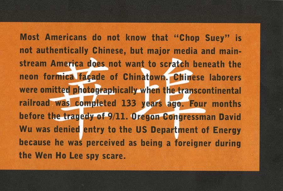 Not Your Chop Suey Chinatown, flye, pg 5