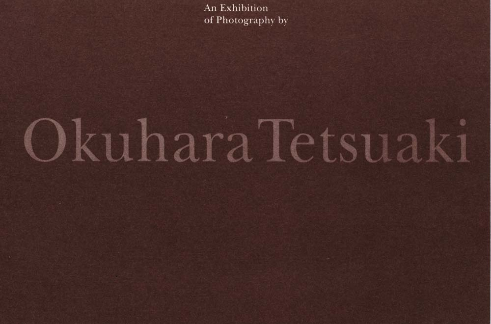 Okuhara Tetsuaki flyer, pg 1