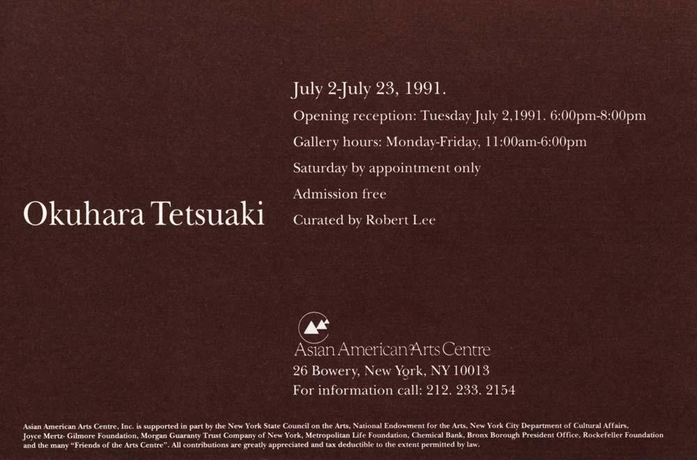 Okuhara Tetsuaki flyer, pg 2