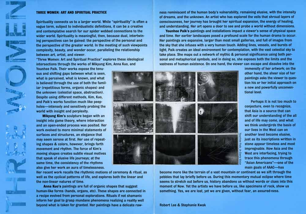 Three Women, flyer, pg 2