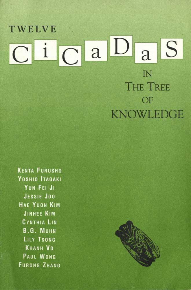 Twelve Cicadas in the Tree of Knowlege, flyer, pg 1