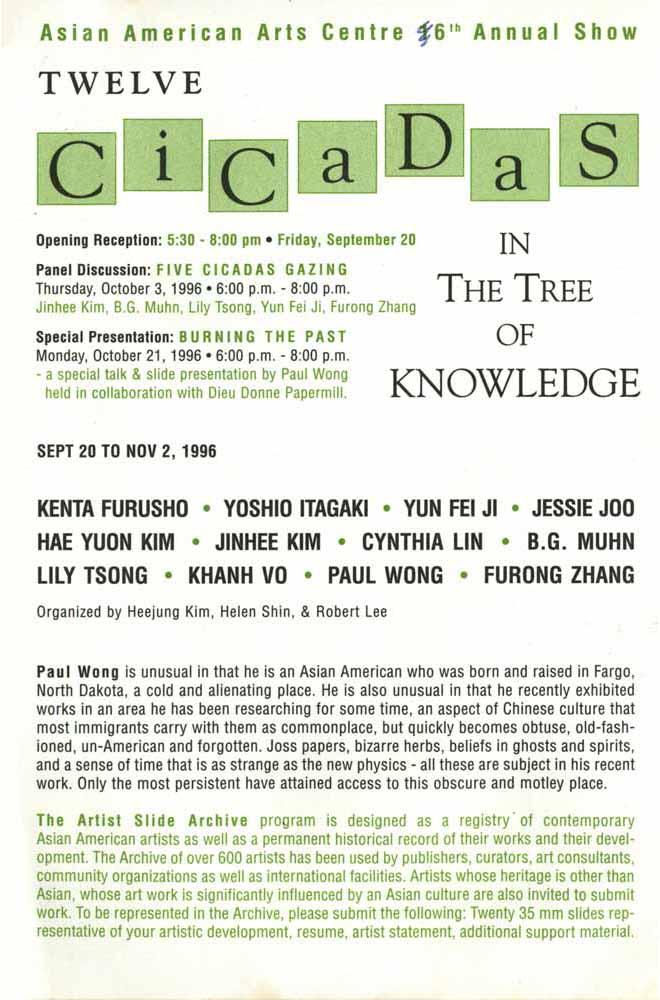 Twelve Cicadas in the Tree of Knowlege, flyer, pg 2