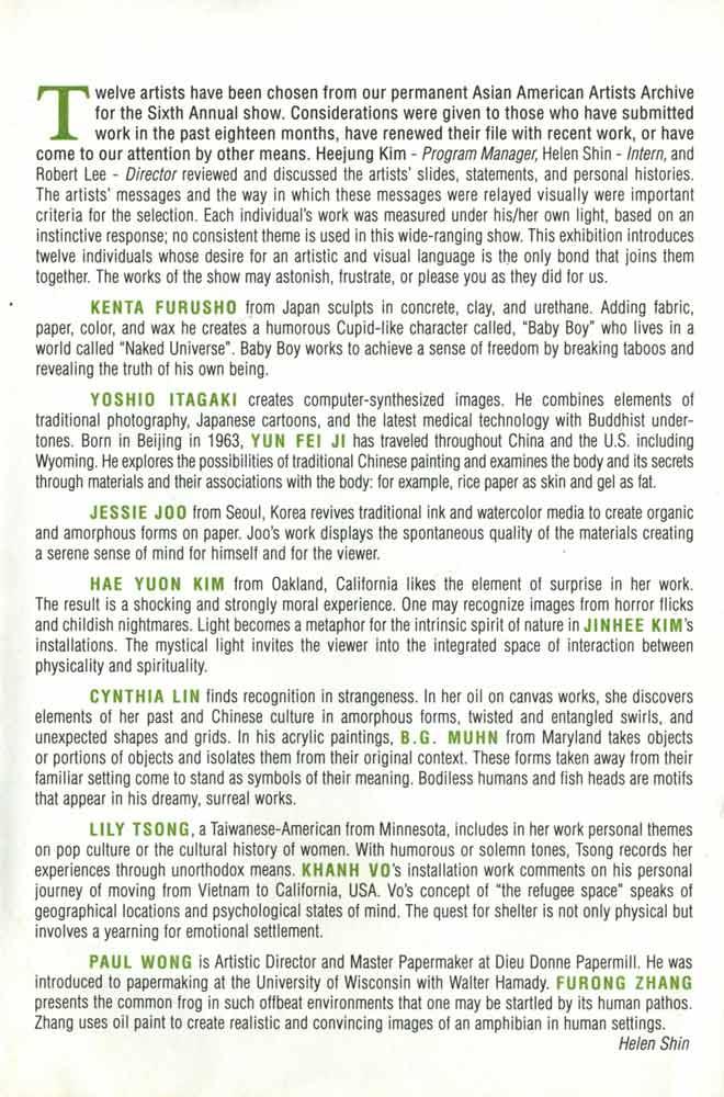 Twelve Cicadas in the Tree of Knowlege, flyer, pg 3