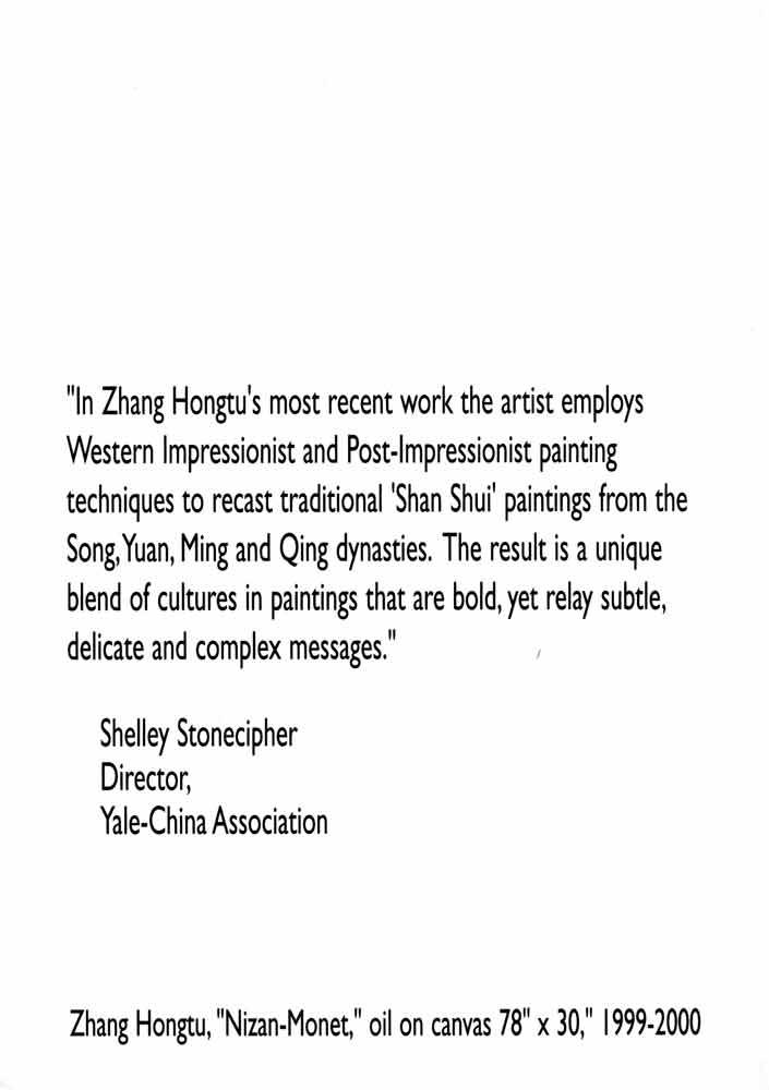 Zhang Hongtu New Paintings, pg 2