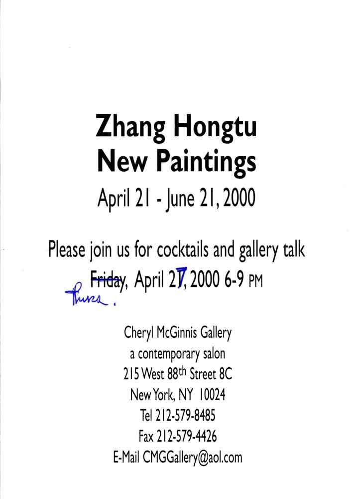 Zhang Hongtu New Paintings, pg 3