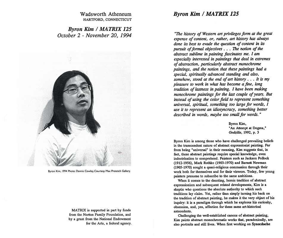 Byron Kim / Matrix 125, leaflet, pg 1