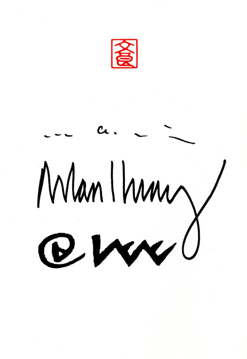 Mel Chin Arlan Huang Bing Lee, leaflet, pg 1