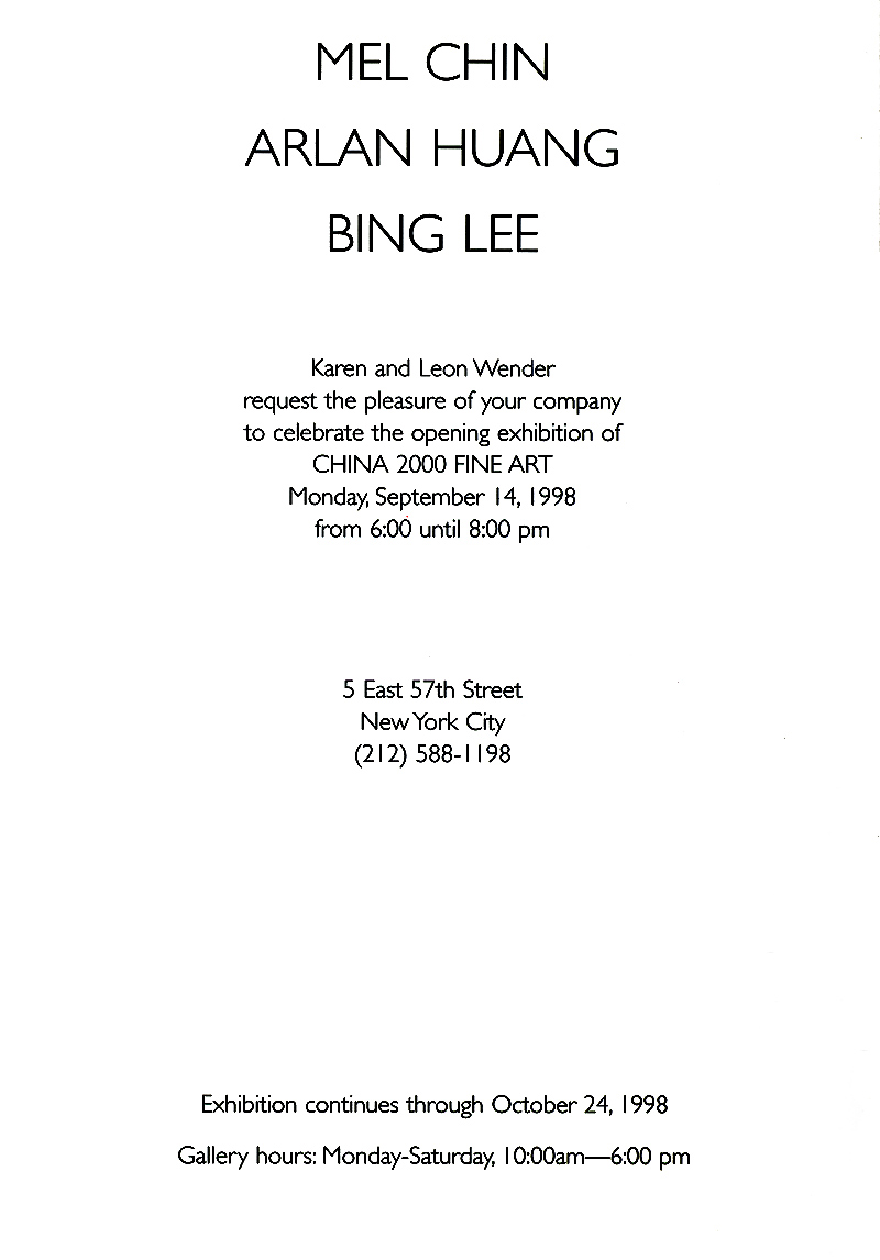 Mel Chin Arlan Huang Bing Lee, leaflet, pg 2