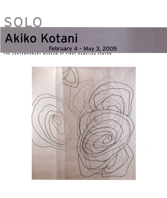 Solo: Akiko Kotani, leaflet, pg 1