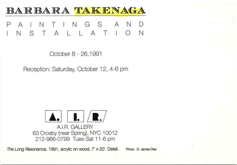 Takenaga, A.I.R. Gallery, pg 2