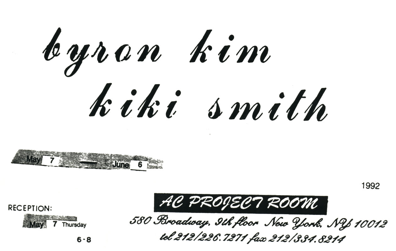 Byron Kim Kiki Smith, postcard