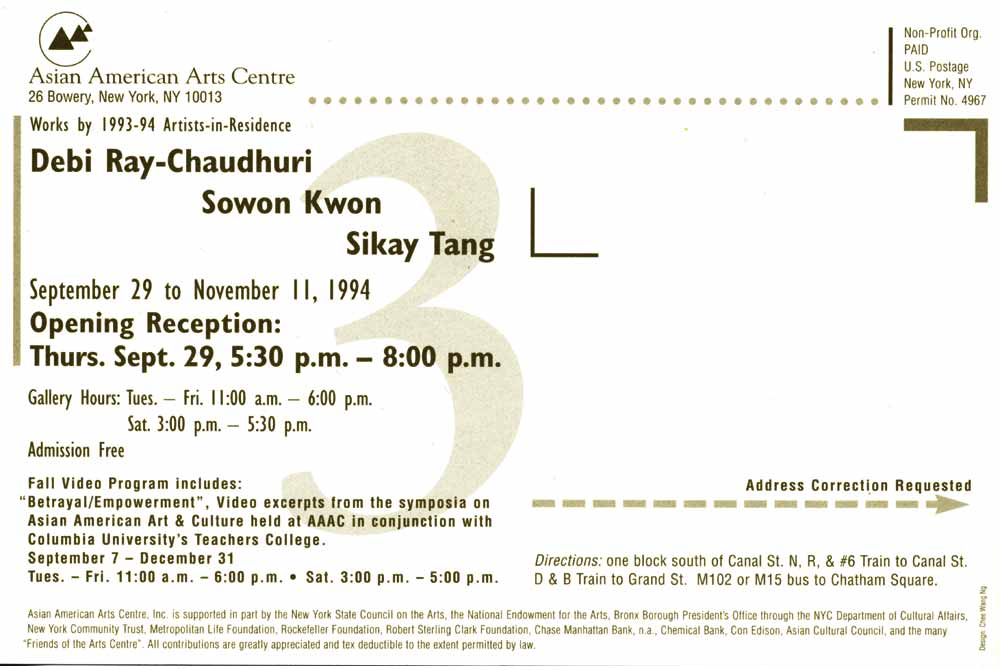 Debi Ray-Chaudhuri, Sowon Kwon, Sikay Tan, posrcard, pg 2