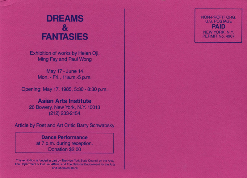 Dreams & Fantasies, postcard, pg 2
