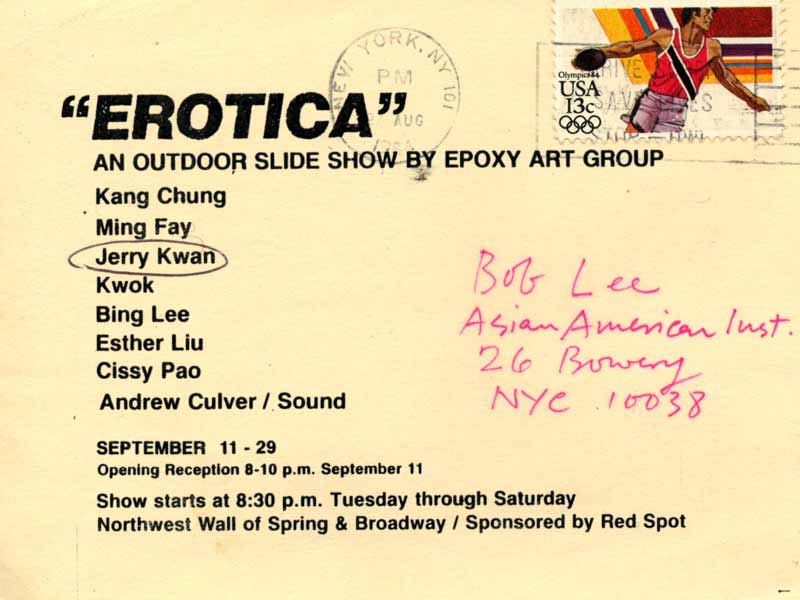EROTICA: An Outdoor Slide Show by Epoxy Art Group, postcard, pg 2