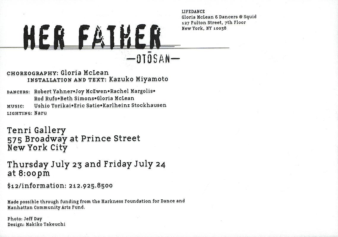 Her Father: Otosan, postcard, pg 2