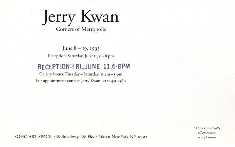 Jerry Kwan: Corners of Metropolis, postcard, pg2