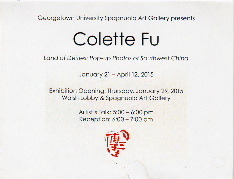 """""""Land of Deities: Pop-up Photos of Southwest China,"""" Spagnuolo Art Gallery, 2015"""