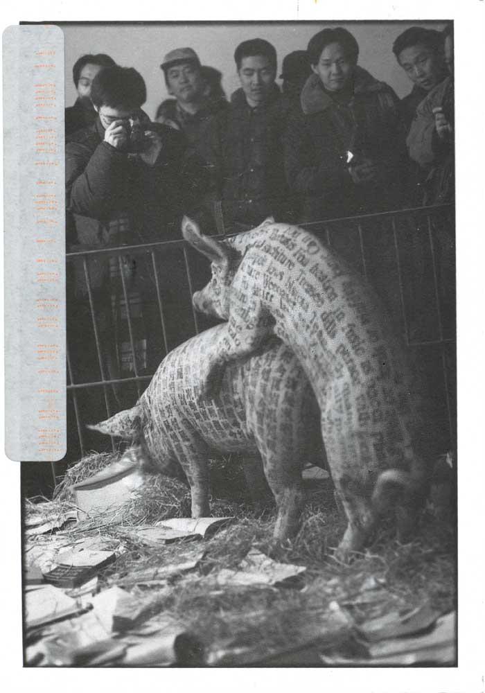 New China, postcard, pg 1