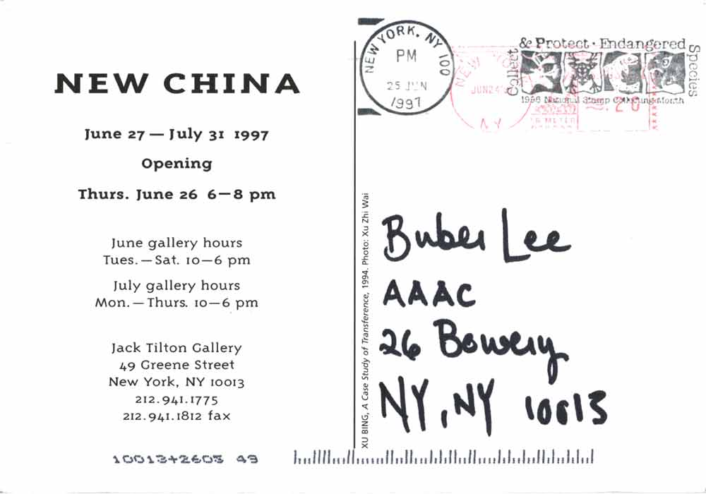 New China, postcard, pg 2