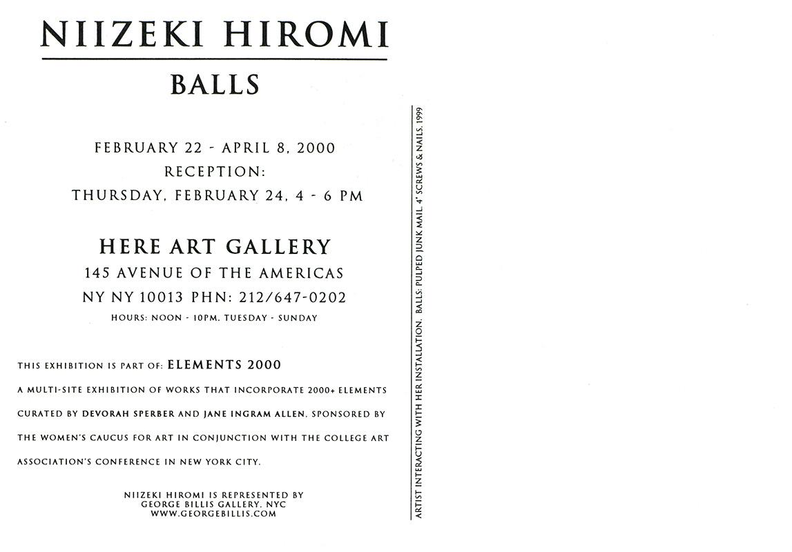 Niizeki Hiromi: Balls, postcard, pg 2