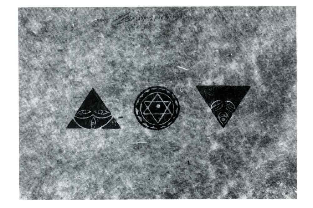 Power Print, postcard, pg 1