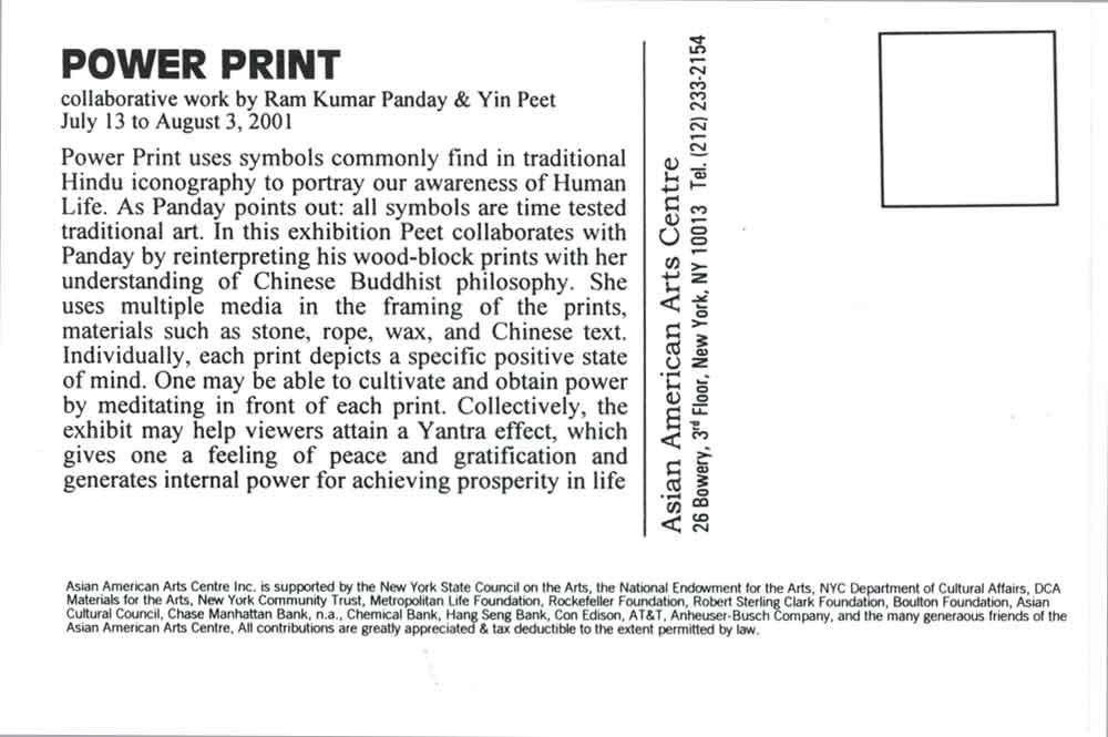 Power Print, postcard, pg 2