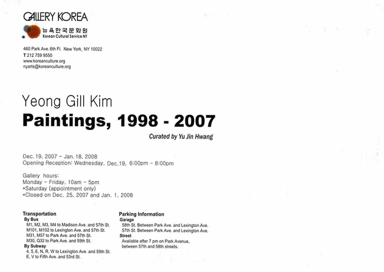 Yeong Gill Kim: Paintings, 1998-2007, postcard, pg 2