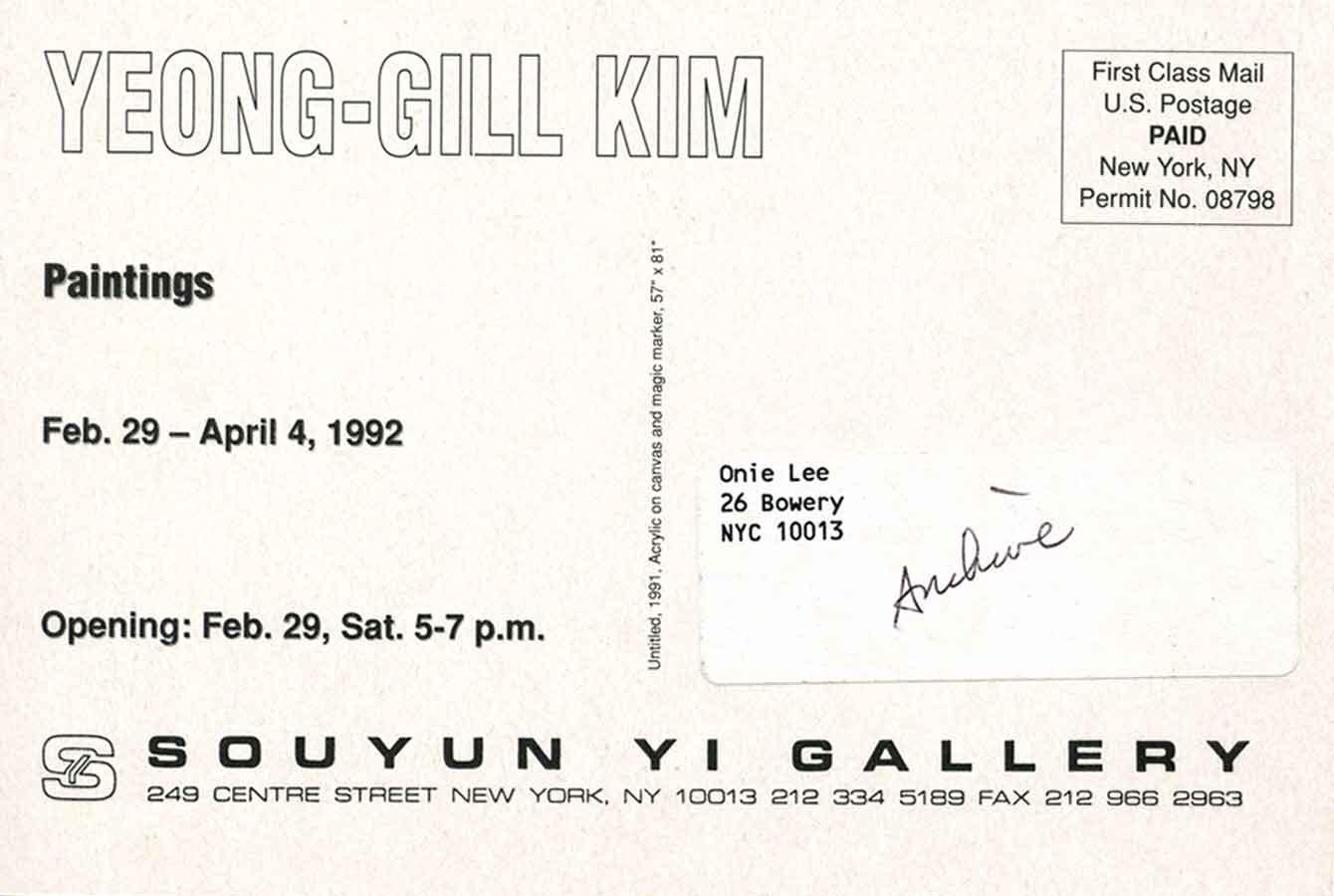 Yeong Gill Kim: Paintings, postcard, pg 2