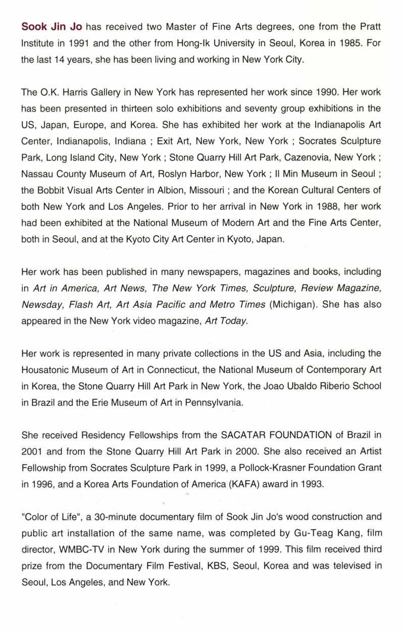 art history essay help