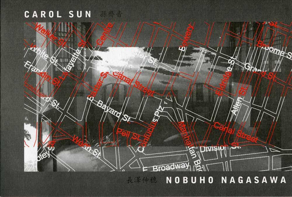 Carol Sun/Nobuho Nagasawa flyer, pg 1