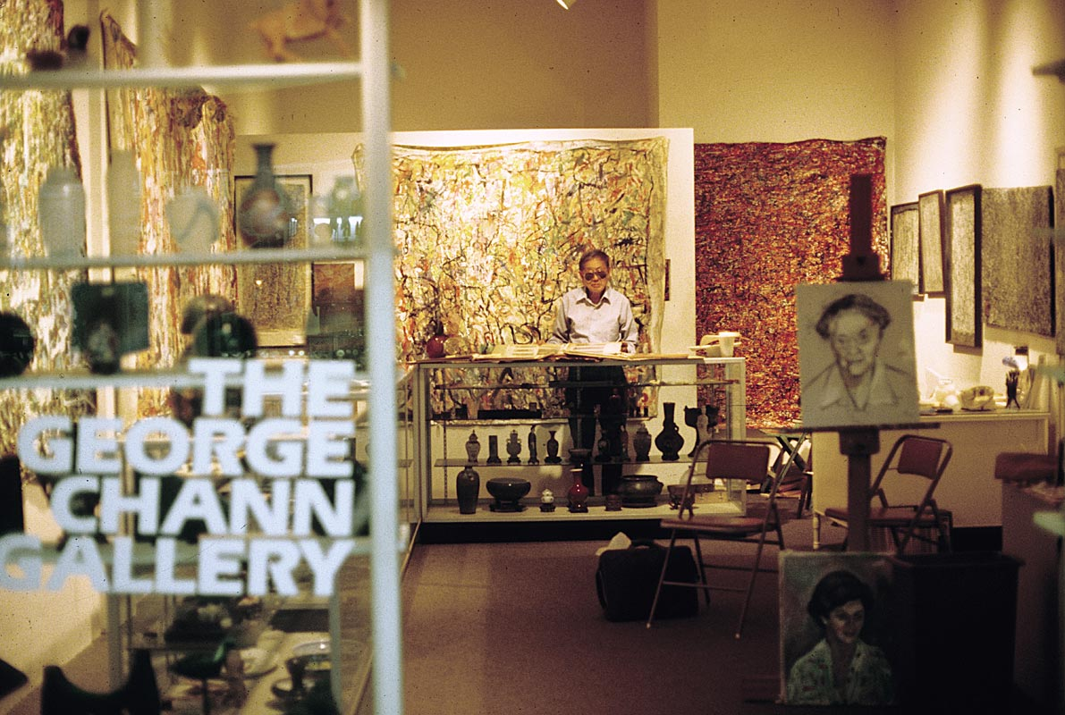 Photo of George Chann in The George Chann Gallery