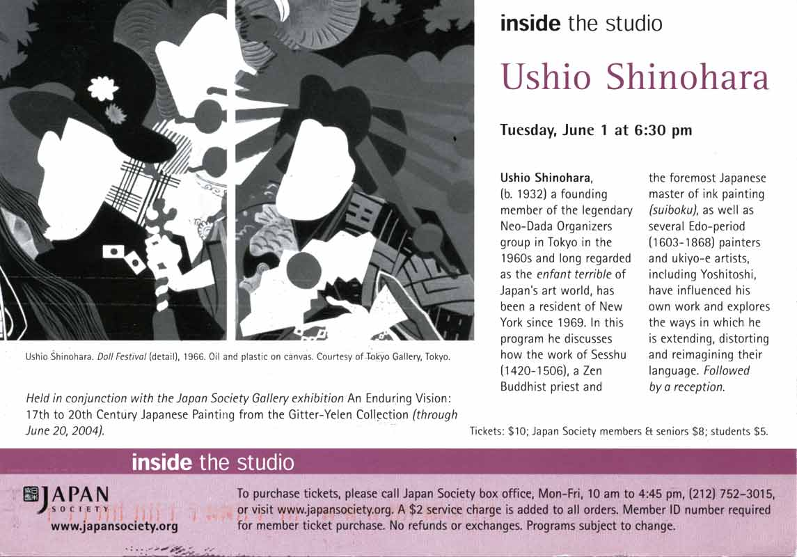 inside the studio: Ushio Shinohara, postcard, pg 1