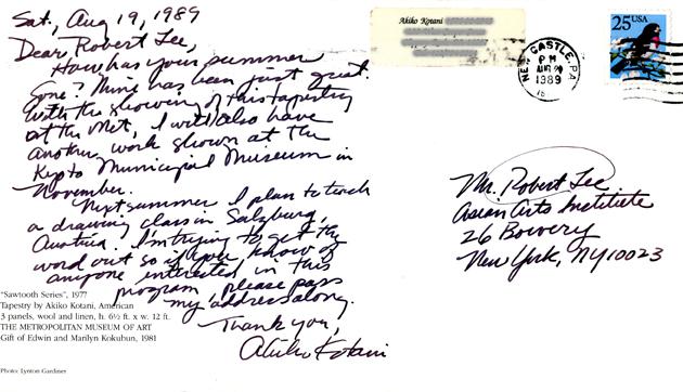Postcard from Akiko Kotani to Robert Lee, pg 2