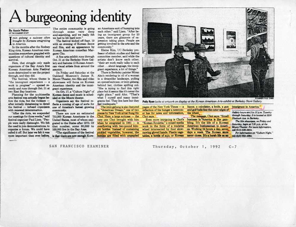 A Burgeoning Identity
