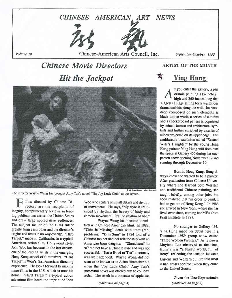 Artist of the Month: Ying Hung, article, pg 1