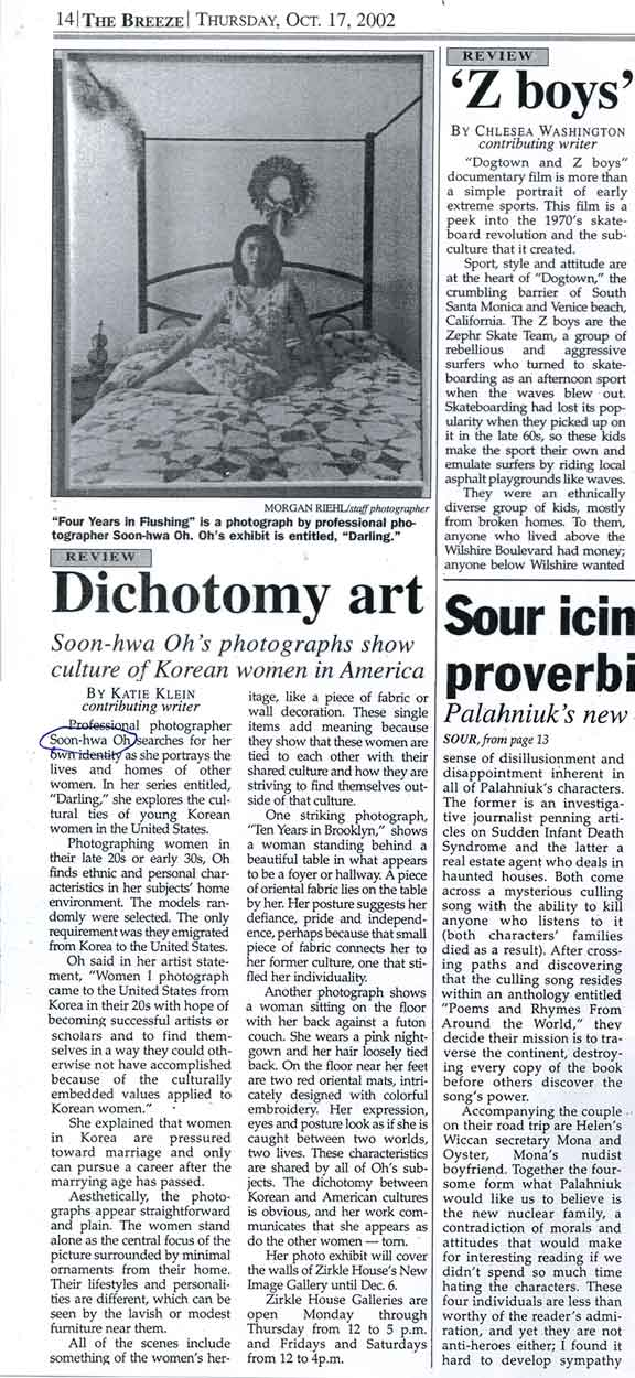 Article, Dichotomy Art