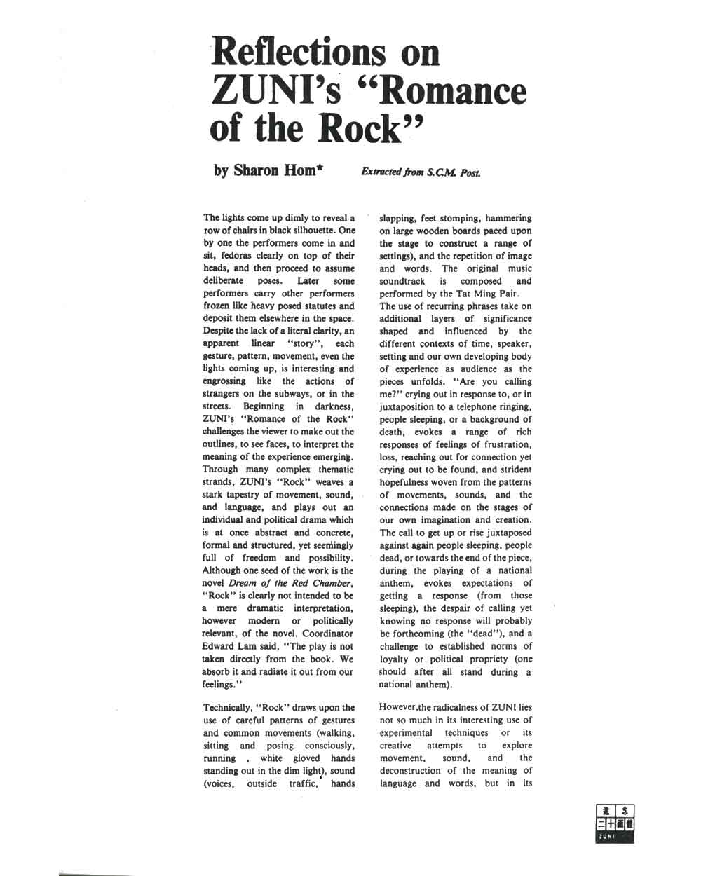 Reflections on ZUNI's 'Romance of the Rock', article, pg 1
